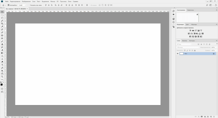 Adobe Photoshop,фотошоп