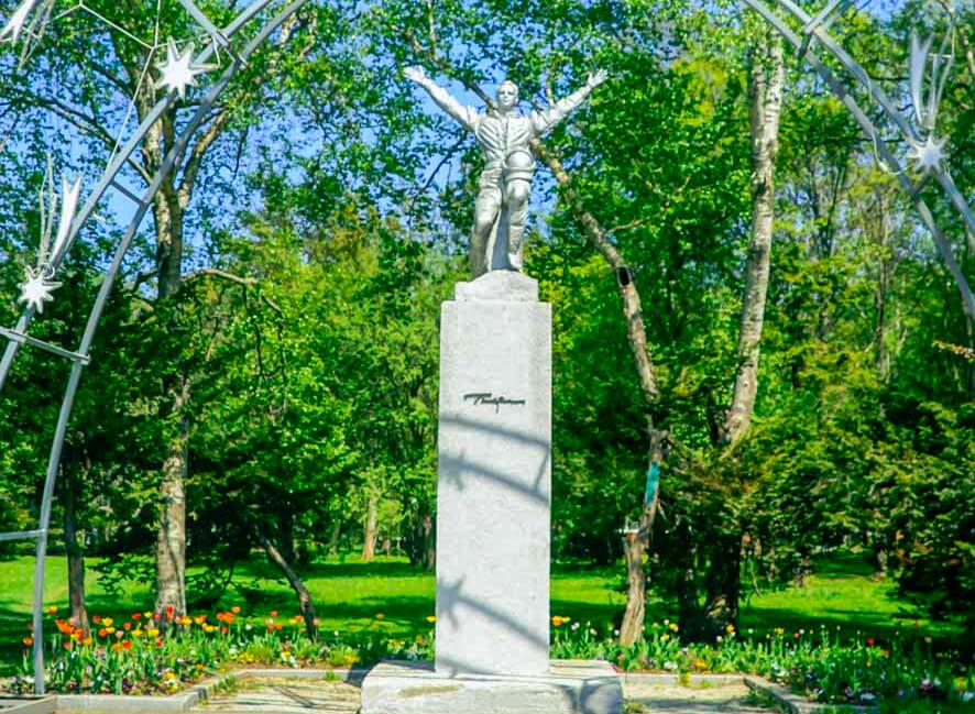 Парк культуры и отдыха им. Ю. Гагарина