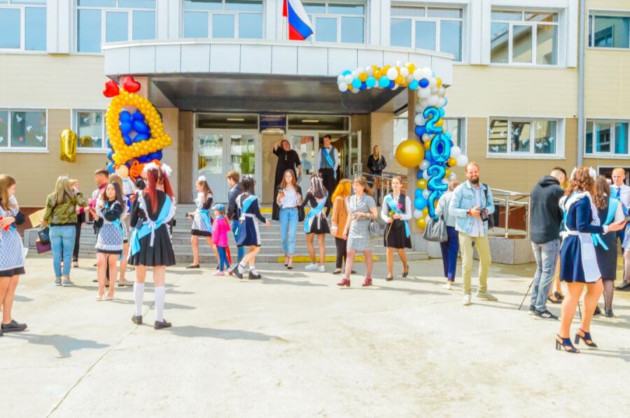 Южно-Сахалинск. Последний звонок. Школа №26